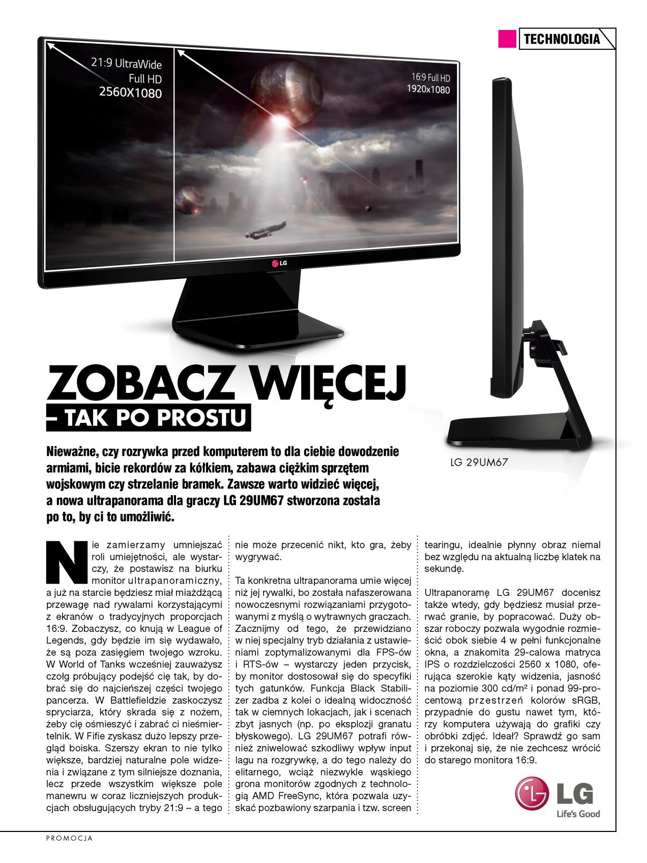 Reklama prasowa LG